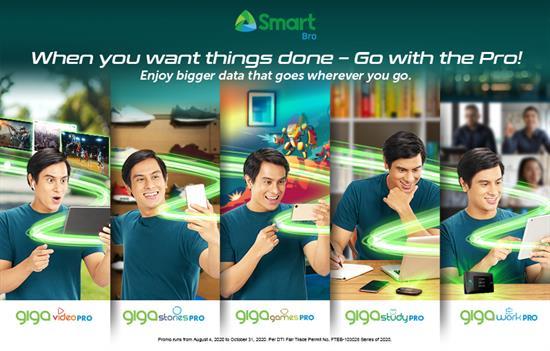 smart-giga-pro